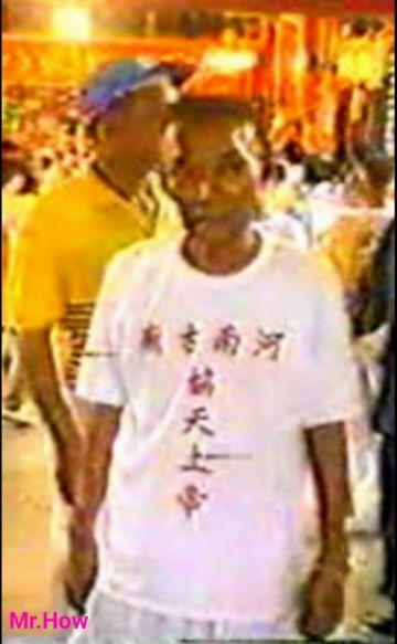 งานแห่ท่านเทพเจ้าฯ ครั้งที่ 2 ปี 2537 ในงานพิธีเฉลิมฉลองงานบูรณะและปิดทององค์อากงท่านเทพเจ้ากวนอู ศาลเจ้าพ่อกวนอู บริเวณชุมชนชาวตลาดสมเด็จเจ้าพระยา คลองสาน