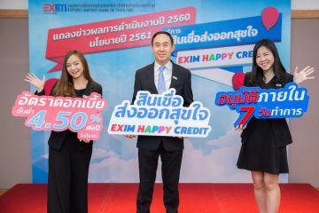 """EXIM BANK ออกบริการใหม่ """"สินเชื่อส่งออกสุขใจ"""" ช่วยให้ผู้ส่งออก SMEs ที่ไม่มีหลักประกัน เริ่มต้นส่งออกได้"""